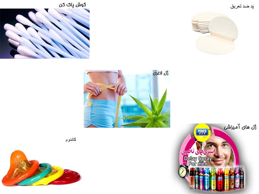 محصولات دیگر