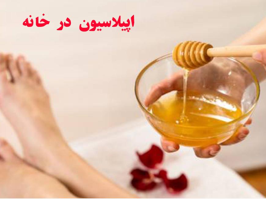 صابون درمانی
