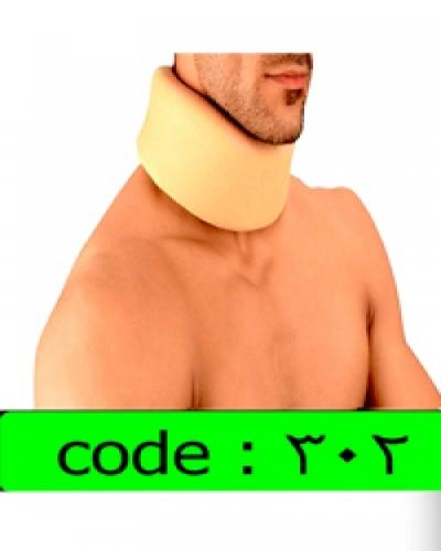 گردن بند طبی نیمه سخت دکاموند 302