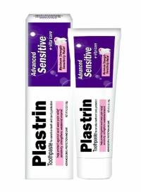 خمیر دندان ضد حساسیت PLASTRIN