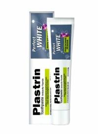 خمیر دندان سفید کننده حرفه ای PLASTRIN