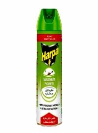 اسپری 3 کاره معطر هارپا HARPA