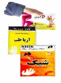 دستکش یکبار مصرف نایلونی